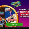 online-casino.gr